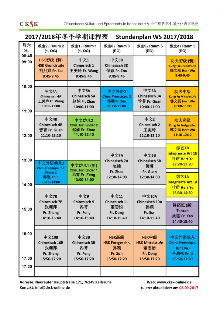 CKSK_课程表_Stundenplan_2017_09